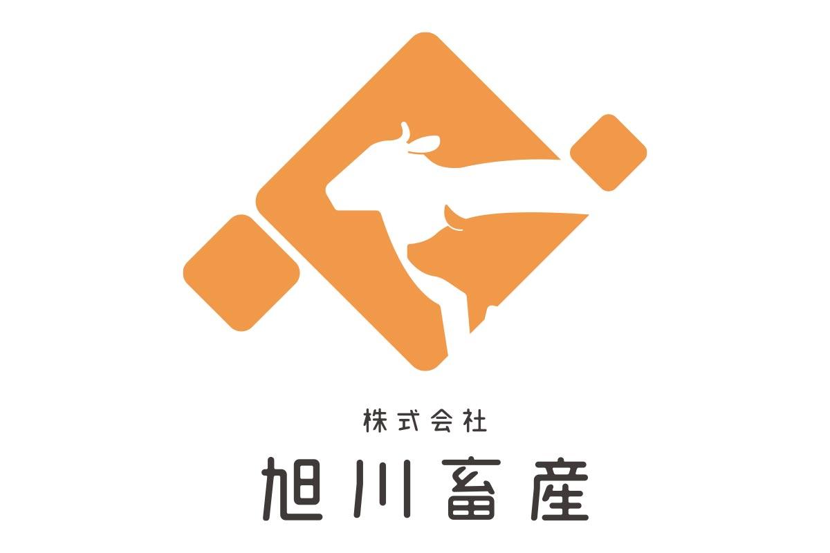 株式会社旭川畜産様ロゴ作成